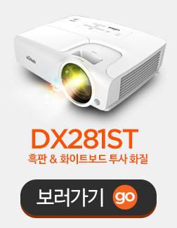 dx281st